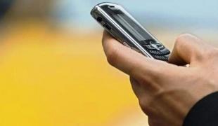 Как поменять баллы на минуты мегафон