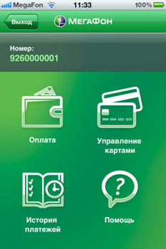 cash back партнеры Мегафон банк