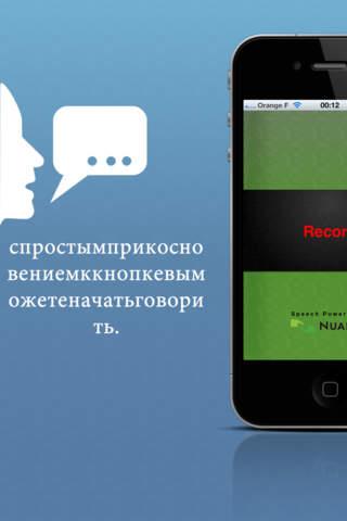Как отправить сообщение на мобильный телефон